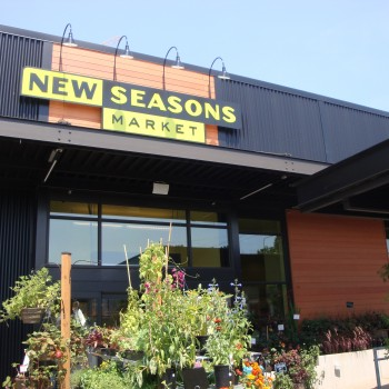 New Seasons - Resysta Tru Grain - HDG Building Materials