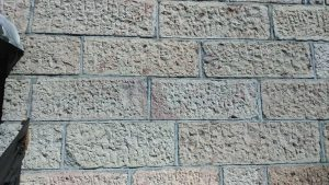 reclaimed-stone-refinished-for-wall-HDG Building Materials