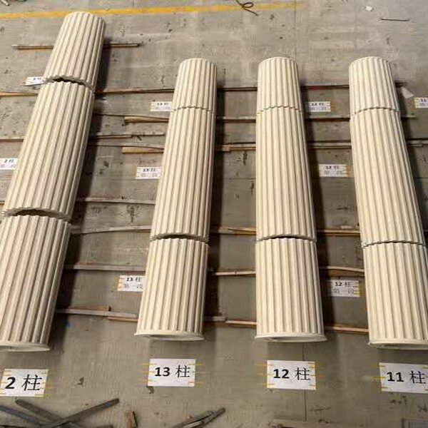 Fluted Natural Stone Column in Sections